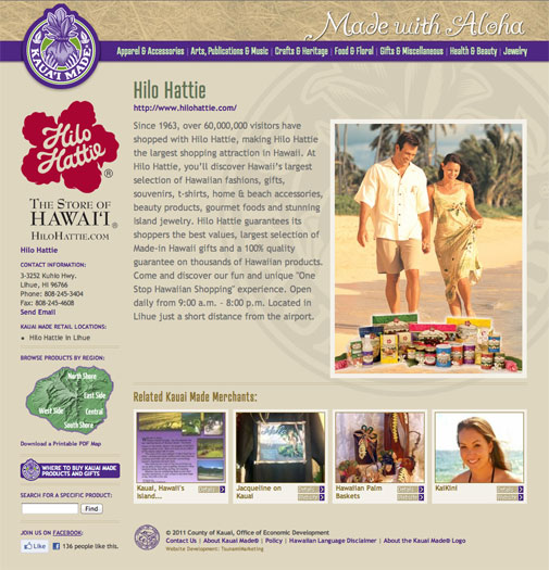 Kauai Made Website Design