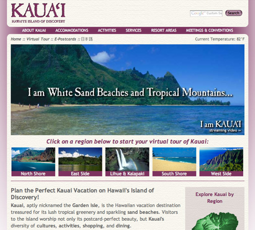 Kauaidiscovery.com Website Design