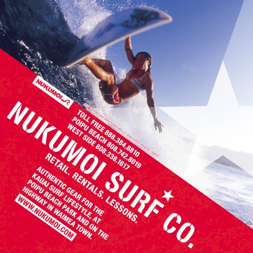 Nukumoi Advertising