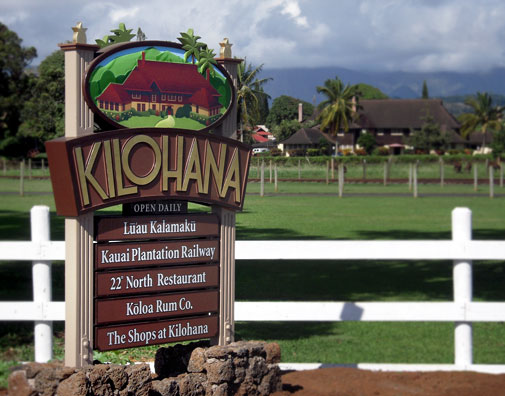 Kilohana Plantation Sign Design